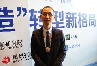 袁辉:未来三年中国企业投资方向和中国制造关系很大