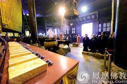 普济禅寺隆重举行《永年传世佛经》迎请法会