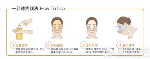 应该怎样洗脸?正确的步骤是什么?