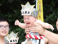 婴儿啼哭大赛