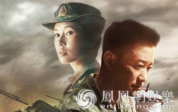 电影《战狼2》曝推广主题曲MV 吴京余男温情回忆杀