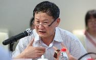 王湘穗:国企并不像一些人讲的那么不堪