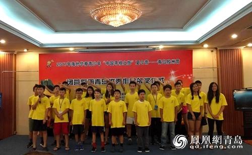 夏令营——青岛胶州营闭营暨画青岛优秀作品颁奖仪式在中国海洋大学