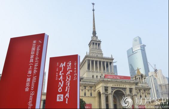 第二屆米蘭國際家具(上海)展覽會11月來襲