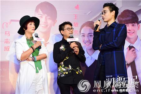 马志威隔空表白王敏奕 称一起拍戏有初恋感觉