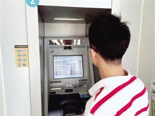 郑州刷脸取款已上线 取钱只要20秒