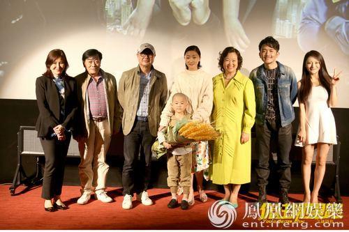 《你往哪里跑》首映 刘镇伟重回温馨喜剧