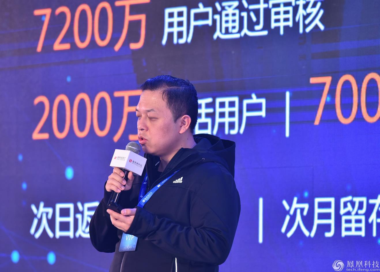 探探CEO王宇:探探已成95后最大社交平台