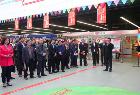 苏宁发起设立300亿元物流地产基金,拟减持阿里550万股