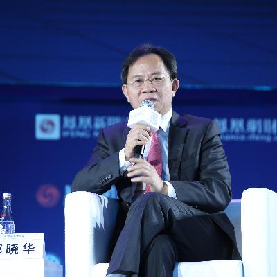 """邱晓华:""""三严""""政策环境下可能出现钱荒问题"""