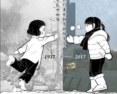 80年前的南京,中国老百姓是怎样与日军拼命的!