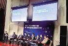 浙商银行郑州分行2018年首次公开招聘45个高端职位