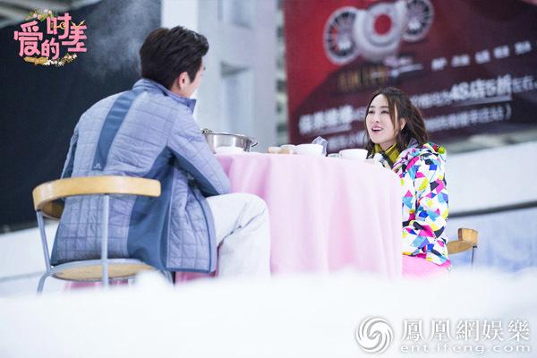 《爱的时差》马苏雪场吃火锅:这是谈恋爱的标杆