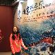 乐虎国际娱乐平台直击