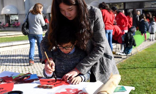葡萄牙阿威罗大学孔子学院举行庆新春活动