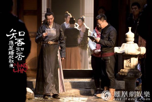 《知否》曝花絮图 冯绍峰被调侃又在看剧本