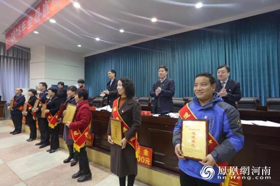 三门峡渑池县2018年全县宣传思想文化工作会议召开