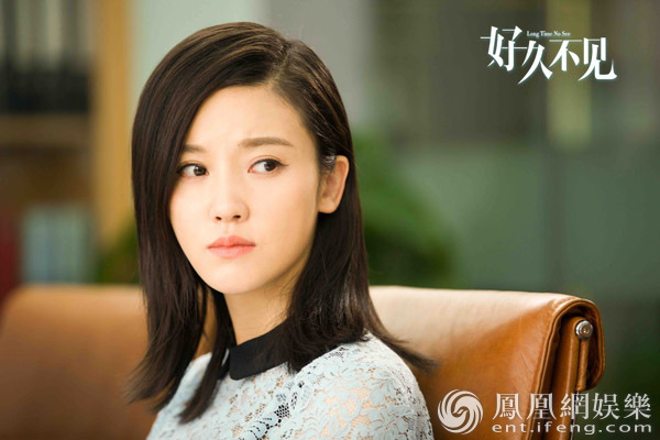 《好久不见》定档3月26日 杨子姗郑恺触动都市温情