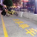 郑州:释放诚信红利 激活经济新引擎