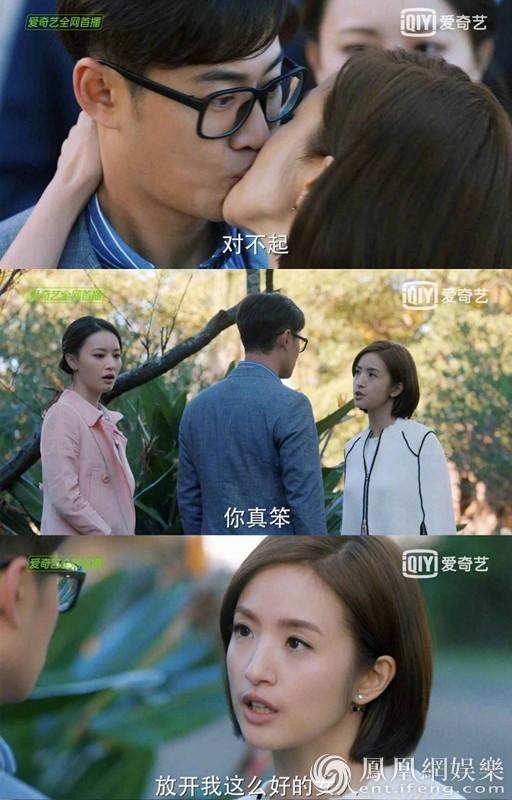 林依晨《老男孩》上演霸气分手吻 网友:浪漫需要钱