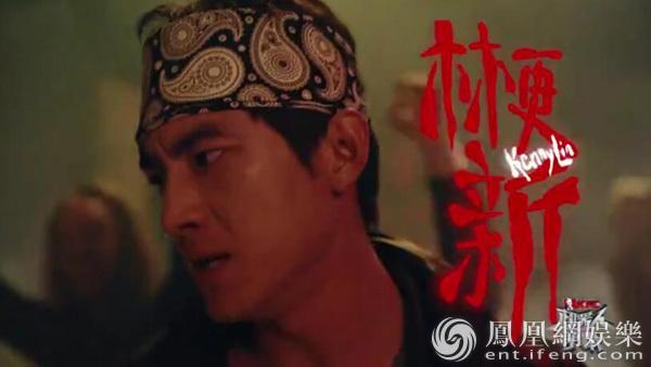 《机器人》首款宣传片 baby李晨林更新盛一伦燃情开战