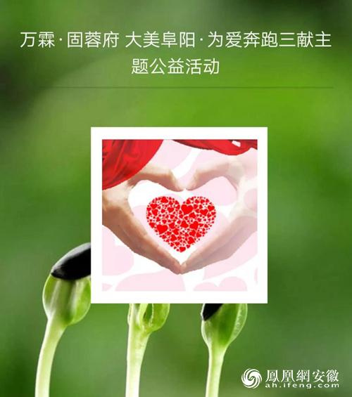"""""""年夜孬阜晴 为爱奔驰""""私损举动行将封幕啦"""
