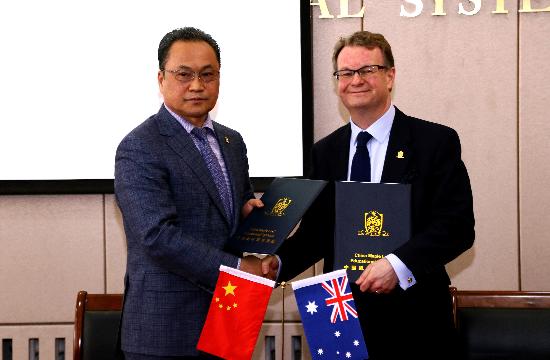 枫叶教授海表修校再下一城 澳大利亚校区明年2月开学