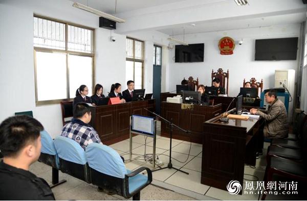 河南首例食品安全检察公益诉讼案宣判 一审判决