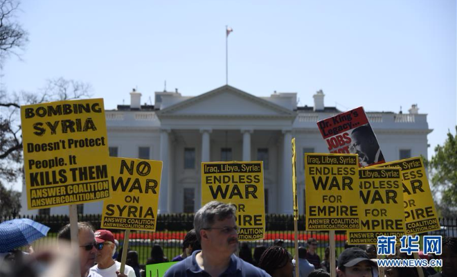 """美国民众集会抗议对叙利亚进行军事打击"""""""