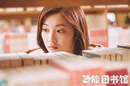 《万能图书馆》收官 邵芸诠释大跨度角色展不俗演技