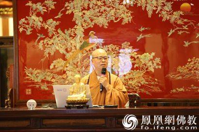 凤凰网佛教通讯员参访香