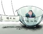 河南三部门出台新规推进公务员聘任制