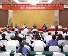 北京高校召開2018年思想政治理論課建設專題會