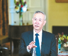 中美經貿磋商達成共識:不打貿易戰 停止加征關稅