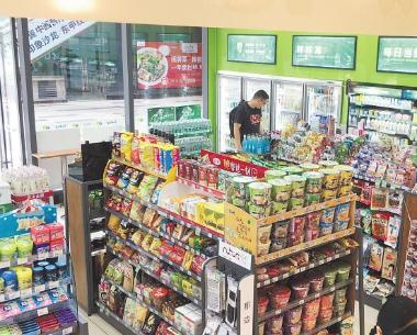 中国便利店发展指数发布:长沙排名首位