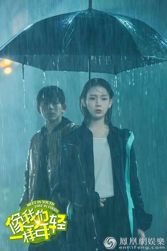 《像我们一样年轻》收视走高 陈翔陈瑶雨中飙戏
