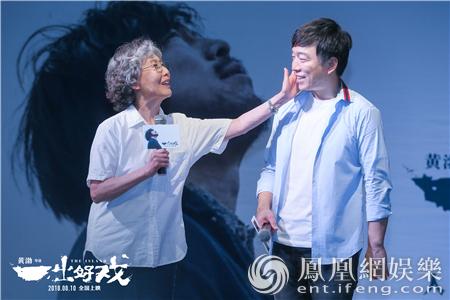 """《一出好戏》黄渤作客北电 谈及""""出名趁早""""感触多"""