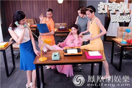 陈慧琳最新舞曲发布 洗脑曲风诠释都市职场女性日常