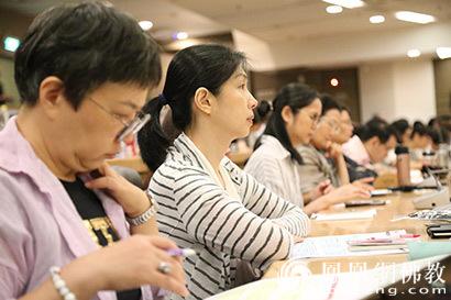 法鼓山举办第七届汉传佛教与圣严思惟国际学术研讨会