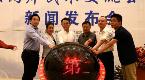 河北将举办武术交流活动 京津冀台选手同场竞技