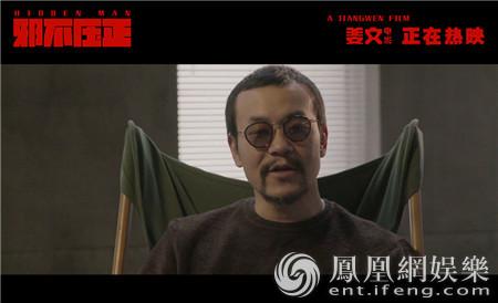 《邪不压正》曝廖凡片场花絮 彭于晏:我脸也够长