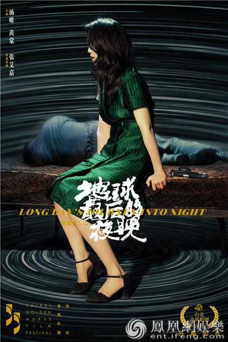 金马开幕片揭晓 《地球最后的夜晚》将亚洲首映