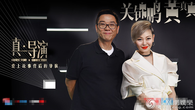《真·导演》关锦鹏述好戏 揭秘香港电影风情万种