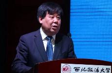 中国法学会行政法学研究会2018年年会在西安召开