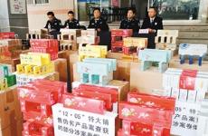 西安警方打掉特大假煙販售團伙 銷售網絡涉及22省份