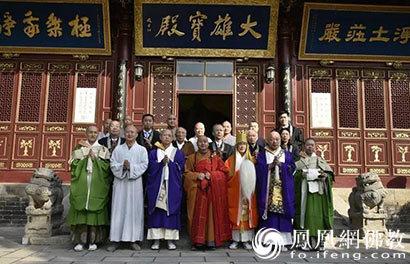 日中友好净土宗协会第204次访华团到访长安香积寺_净土宗-日中-长老-日本-大师
