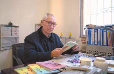 《石泉老人》:文化养老中的新探索