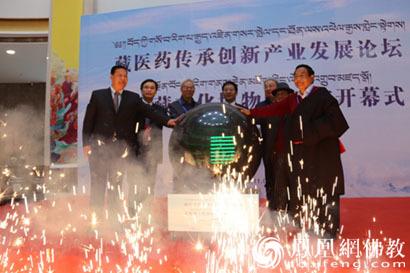 中国最大藏医药主题博物馆完成改扩建_藏文-博物院-青海-藏医-文化