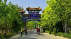 """河北省获评中国美丽休闲乡村24个 上榜""""国家级""""名单"""