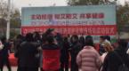河北省艾滋病疫情继续保持低流行态势
